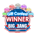 4th of July 2017 Gift Winner