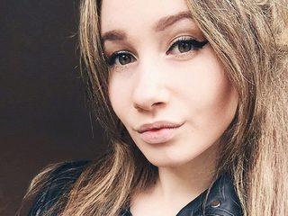 Adelina Lloyd