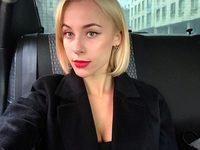 Alexis Amber