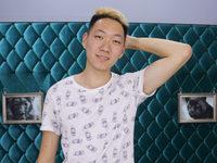 Kimo Chung