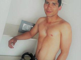 Erick Bustamante