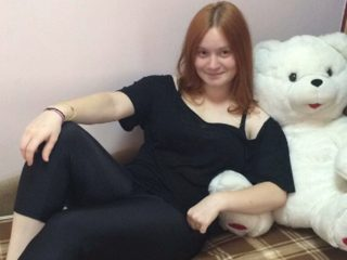 Ginger Emma