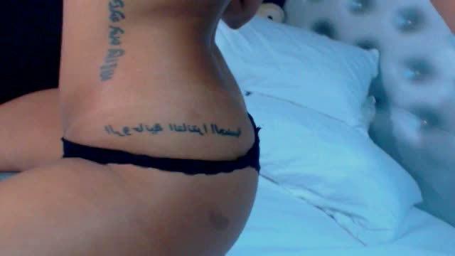 Aleja Torres Private Webcam Show