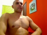 Reece U Private Webcam Show