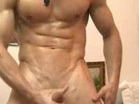 Amazing Erick Private Webcam Show