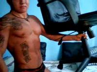 Christopher A Private Webcam Show