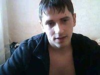 Hard Rey Private Webcam Show