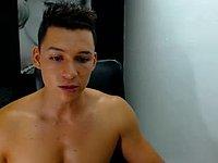 Adam Seducer Private Webcam Show