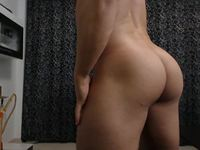 Charming Joshua Private Webcam Show