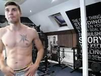 Elijah Coxx Private Webcam Show