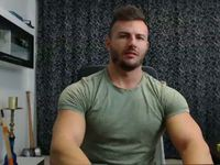 Charming Joshua Private Webcam Show