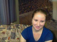 Dallas Rivers Private Webcam Show