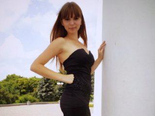 Paige Painal