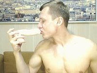 Ken Webcam Show Having Fun with His Dildo