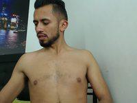 Cox King Private Webcam Show
